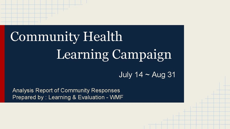 File:Community Health learning campaign - Analysis Report of Community Responses.pdf