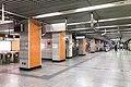 Concourse of Beigongmen Station (20201211163647).jpg