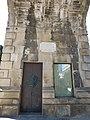 Conjunto Histórico de la Ciudad de Lugo, Puerta de Aguirre, arco interior.jpg