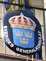 Consolat de Suècia a Barcelona 03.jpg