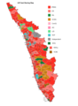 Constituencies contested by LDF allies.png