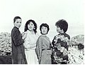 Cora Miao, Amy Hill, Rita Yee and Laureen Chew in Sausalito, California 1983.jpg