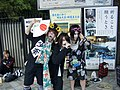Cosplayers as members of the band Himitsu Kessha Kodomo.jpg