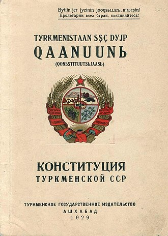 Constitution of Turkmenistan - Constitution of the Turkmen SSR, 1929