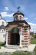 Crkva Ognjene Marije, Banja Vrujci 003