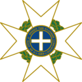 Cross of the Order of the Redeemer (Reverse).png
