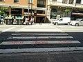 Crosswalk with bus warning stencil (18622147430).jpg
