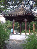 Cultivation garden refreshing morning pavilion.jpg