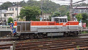 Japan Freight Railway Company