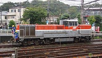 Japan Freight Railway Company - Image: DE10 1749 Zushi 20160923