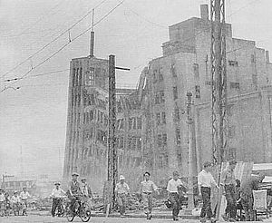1948 Fukui earthquake - Daiwa department store after the earthquake