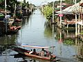 Damnoen Saduak Floating Market (7996110037).jpg