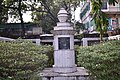 David Hare's Tomb 02.jpg