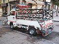Decorated Daewoo car in Damascus Syria 03.JPG