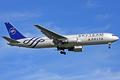 Delta Air Lines Boeing 767-300ER N175DZ SVO 2011-8-24.png