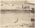 Dendérah (Tentyris), Mammisi - Décoration Extérieure de la Face Sud MET DP71315.jpg