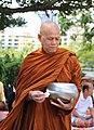 Dhammagiri Forest Hermitage, Buddhist Monastery, Brisbane, Australia www.dhammagiri.org.au 02.jpg