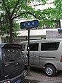 Dongguan Commerce Block, Xi'an, Shaanxi, China - panoramio - monicker (2).jpg