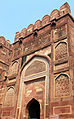 Doorway, Red Fort (8130246129).jpg