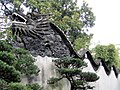 Dragon Wall (39688491605).jpg