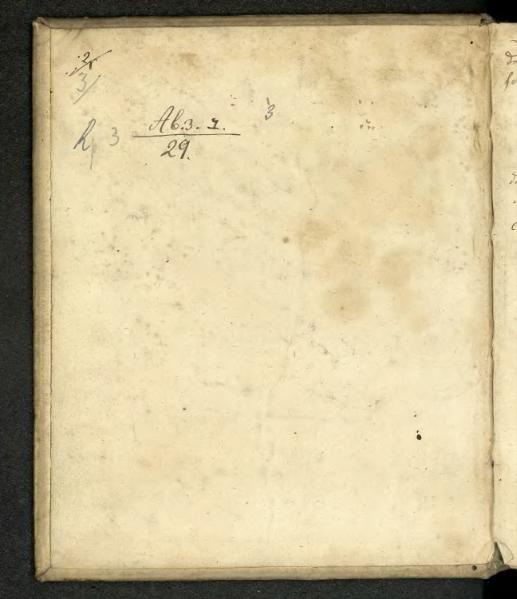 File:Drei Register Arithmetischer ahnfeng zur Practic.djvu