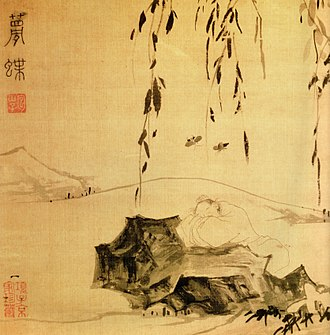 "Zhuangzi (book) - ""The Butterfly Dream"", by Chinese painter Lu Zhi (c. 1550)"