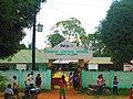 Dumaran Central School - panoramio.jpg