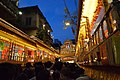 Durga Puja Pandal - Falguni Sangha - Suren Tagore Road - Kolkata 2013-10-11 3354.JPG