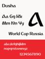 Dusha typeface sample2.tiff