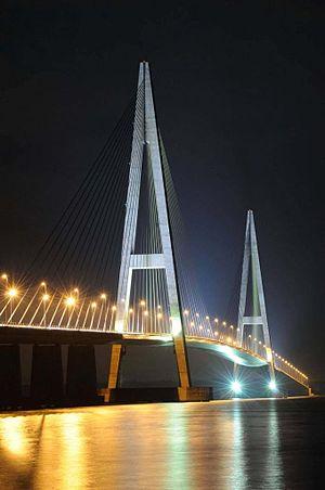 Sungai Johor Bridge - Image: E22 Bridge