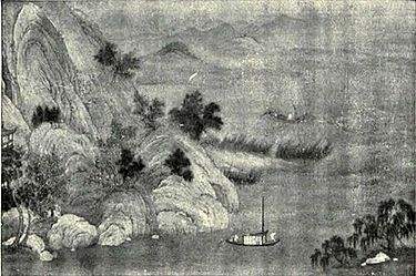 EB1911 China - Chao Mêng-fu - Scene on the Wang Ch'uan.jpg