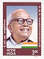 EMS Namboodiripad 2001 stamp of India.jpg