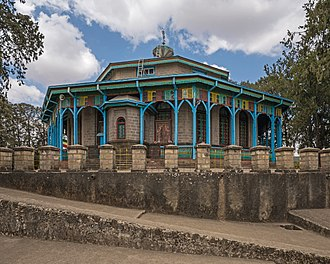 Religion in Ethiopia - A church in Addis Ababa.