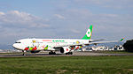 EVA Air A330-302 B-16332 Departing from Taipei Songshan Airport 20150102b.jpg