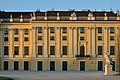 East wing, palace of Schönbrunn.jpg
