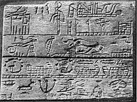 Ebony plaque of Menes in his tomb of Abydos (photograph).jpg