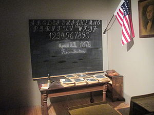 Cape Fear Museum - Restored 1876 classroom at Cape Fear Museum.