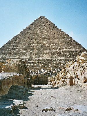 Menkaure - Image: Egypt.Giza.Menkaure. 01