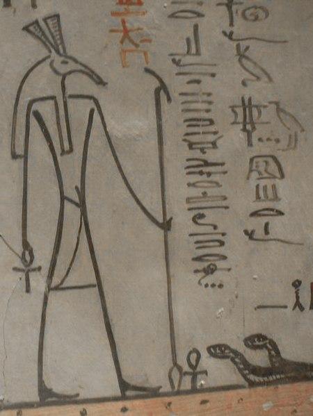 File:Egypt.KV34.06.jpg