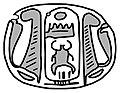 Egyptian - Scarab of Thutmose IV - Walters 4273 - Bottom.jpg