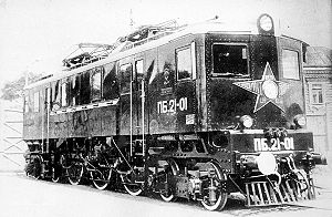 Electric locomotive PB 21.jpg