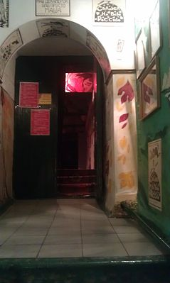 Entrance in Tomsk Chamber Theater.jpg
