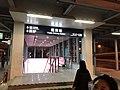 Entrance of Futian Railway Station.jpg