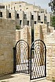 Entrance to Amphitheater in Liberty Bell Park - Jerusalem - Israel (5680736291).jpg
