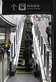 Escalator in Umeda.jpg