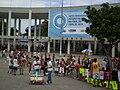 Estadio do Maracana entrada.jpg