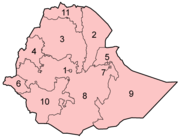 The regions and chartered cities of Ethiopia, numbered alphabetically