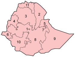 Ethiopia regions numbered.png