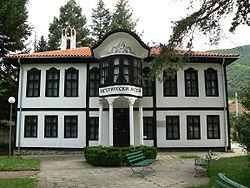 Etropole-historical-museum.jpg