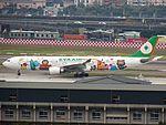 Eva Air B-16333 at Taipei Songshan Airport 20130126a.JPG